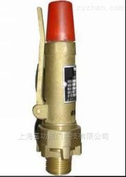 安全阀AK28X2-16T DN20 25