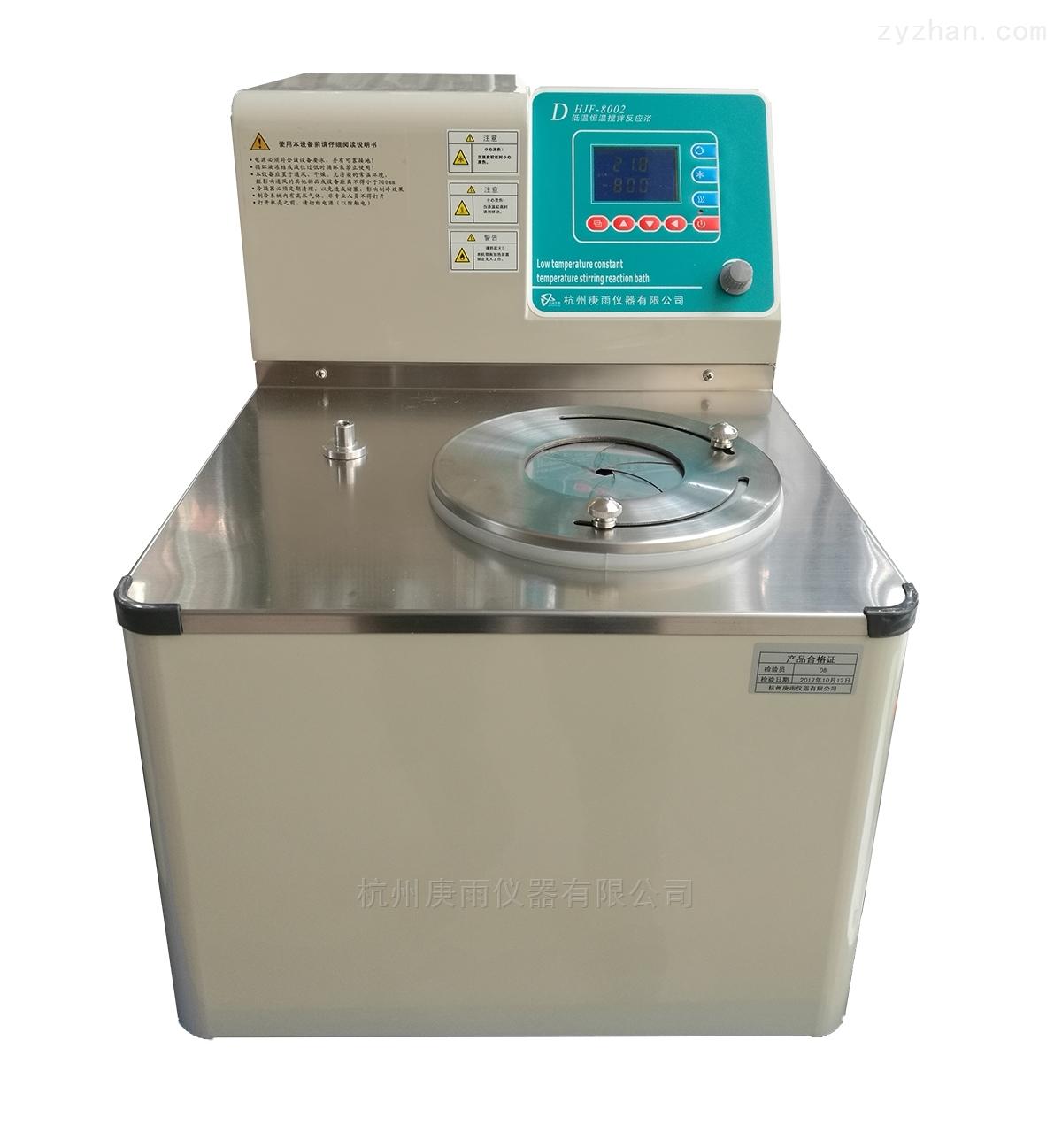 DHJF-8002 立式低温恒温搅拌反应浴