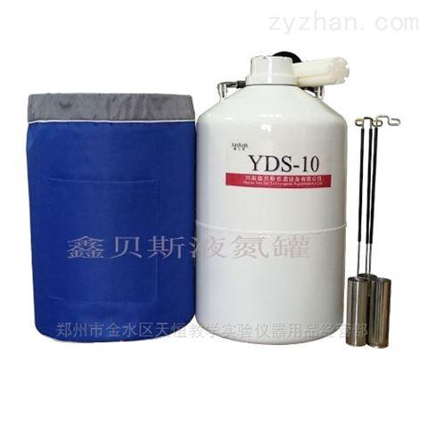 酒泉鑫贝斯液氮罐
