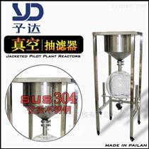 FY-5L玻璃分液器