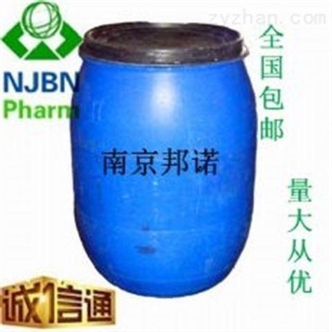 肉桂酸钠厂家|化工原料|现货