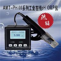 工业在线AMT-PH100系列pH控制器 pH计检测仪