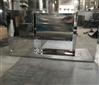 CH系列槽型混合机生产厂家