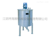 HL-1型混合乳化机生产厂家