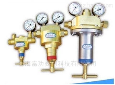 切割氧减压阀Z0523 MD200 货源充足