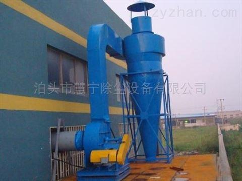 南阳旋风除尘器维修A工业除尘设备