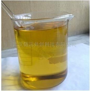 氟氯氰菊酯原料药CAS:68359-37-5 现货供应
