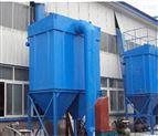 小型燃煤锅炉单机除尘器富泰生产厂家