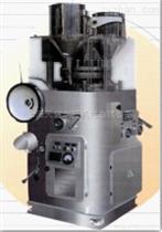 ZPW21B保健品壓片機