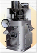 ZPW21B保健品压片机