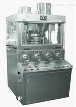 ZP31奶片压片机