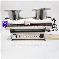 养殖场水处理JM-UVC-675紫外线消毒器图片