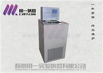 6/15升高低温一体机GD-05200-10循环恒温槽