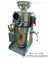 RT-UF水冷式桌上型超微粉碎机RT-UF26W