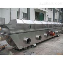 ZLG系列振動流化床干燥機價格