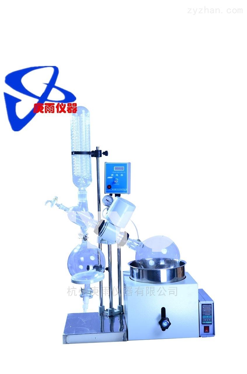 3L小型旋转蒸发仪