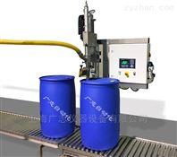化工溶劑灌裝機自動計量包裝機