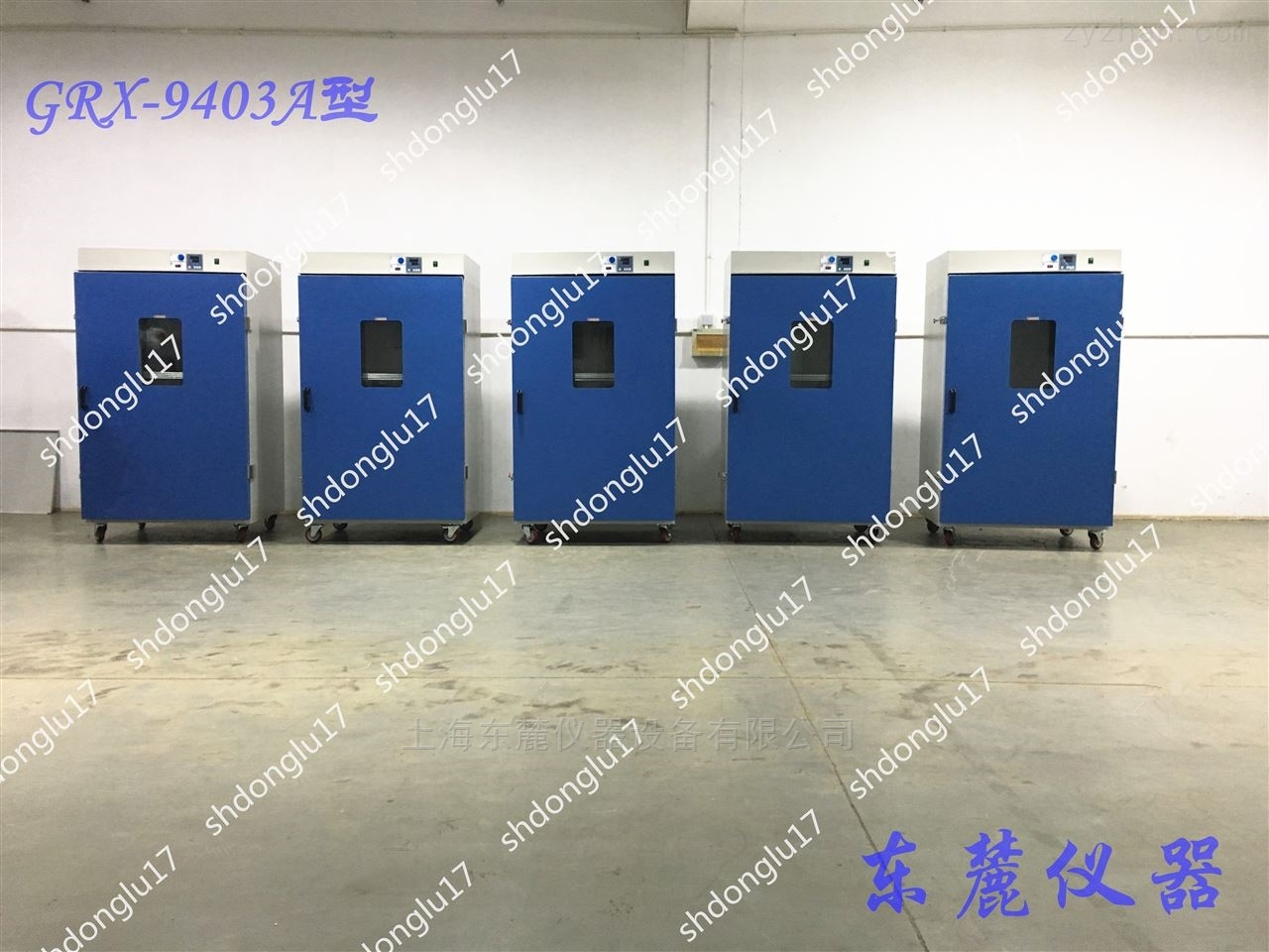 热空气消毒箱上海