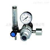 北京布莱迪HGJ-N2二氧化碳减压器