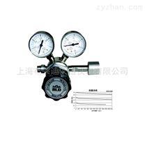 供应北京布?#36710;蟉J-G气体减压器