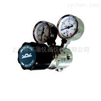 北京布莱迪FBJ-G减压器