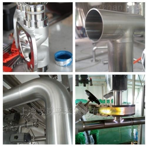 GFO-小口径管道环缝自动焊接机
