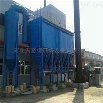 1-10吨小型燃煤锅炉除尘器制作厂家