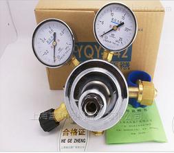 生产厂家 氧气减压器YQY-342