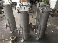 DL--1P2S不锈钢袋式过滤器,涂料,印染,金属加工
