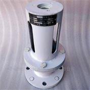 生產廠家 礦用活塞式風包釋壓閥QHF-125