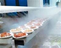 蔬菜货架加湿设备厂家