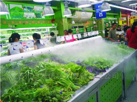 果蔬保鲜的理想选择——喷雾加湿器