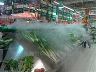 水果店专用加湿设备