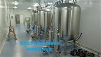 2噸配液系統