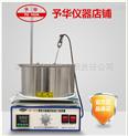 DF-101S系列集熱式恒溫加熱磁力攪拌器