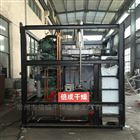 泥鳅干大型真空冷冻干燥机