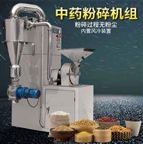南京高速自动吸料中药粉碎机组生产供应