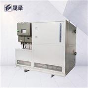 安徽冷冻机