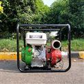 3寸汽油抽水泵