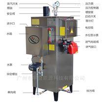宇益立式小型工業高壓燃油蒸汽鍋爐60KG