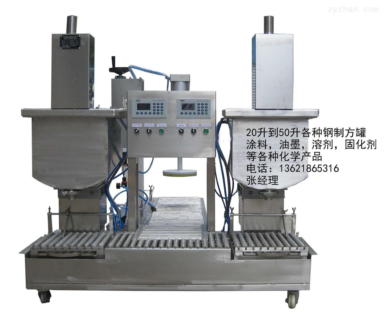 胶水灌装机-5升胶水灌装机18L胶水自动装桶机灌装设备