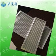 重庆制药厂平板式金属网初效过滤器现货
