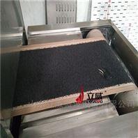 五谷杂粮烘焙机 微波烘焙设备介绍