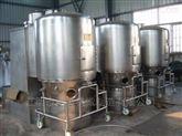 GFG型-高效沸騰干燥機
