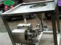 乳化泵混合机