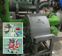 制冷設備冷凝器除垢EQOBRUSH在線清洗裝置