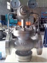煤氣電磁閥ZCRB-16C DN150