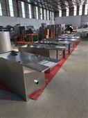 饭店用的油水分离器设备结构组成