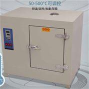 医疗卫生用304不锈钢高温烤箱
