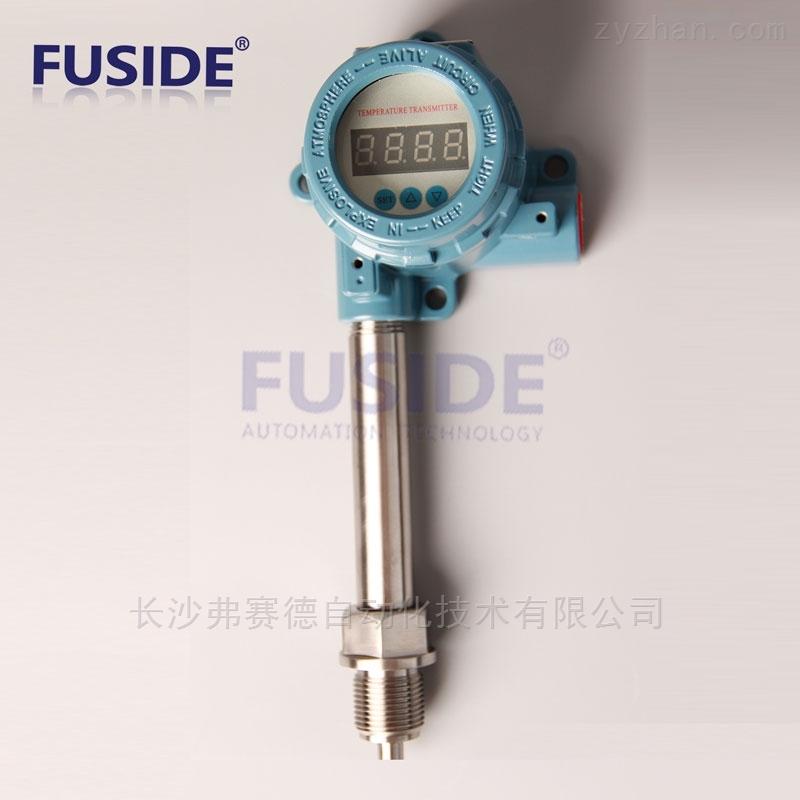 工业表头隔爆数显热电阻温度变变送器